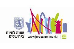 jerusalem_muni