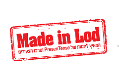 made_in_lod_logo