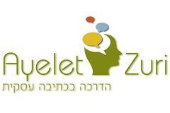 ayelet_zuri