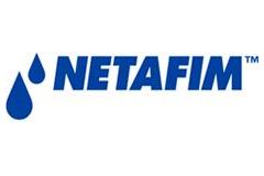 netafim_logo