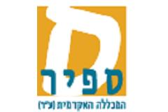 sapir_logo_new
