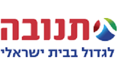 tnuva_logo