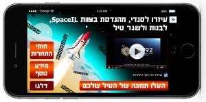 CastEffectMobileSpace_iPhone5_640x1136px_SendyFlow04